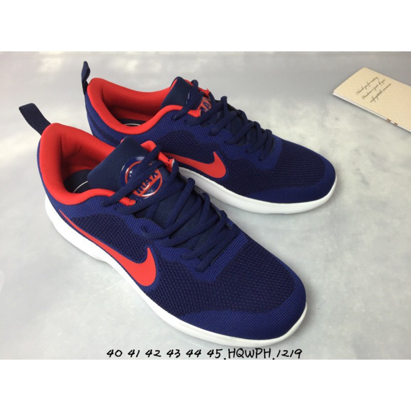 buy popular cb2d1 5dc0c About deadstock deadstock nike air max advantage flyknit air