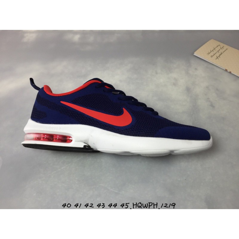 online retailer 7f779 0106e ... About deadstock  deadstock nike air max advantage flyknit air sports  casual shoes