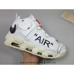 Nike-Air-Max-Uptempo-95-For-Sale-Nike-Uptempo-2016-For-Sale-Off-White-x-Nike-Air-More-Uptempo-Pippen-Super-Crossover
