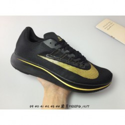 Cheap-Nike-Lebron-Shoes-Cheap-Girl-Nike-Shoes- e715f2ede