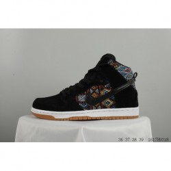 Nike-Sb-Dunk-Mcfly-For-Sale-Nike-Sb-Dunk-Tiffany-For-Sale-SBNike-Dunk-SB-Low-High-Casual-Skate-shoes