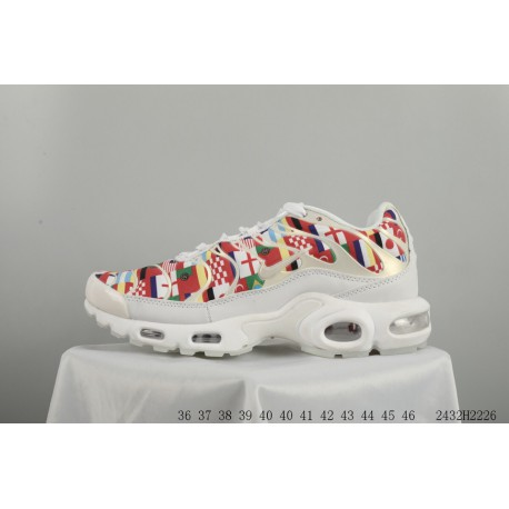 check out ebf78 b60e8 Nike Air Max 95 Introduction  Trend Deadstock   flag breathable weave   Air  Vintage Racing