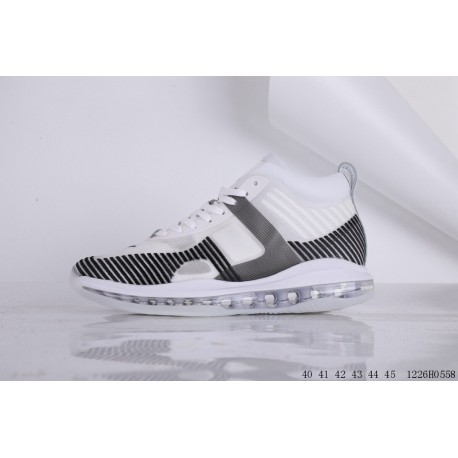 8b045212752 FSR Nike LeBron Icon Qs X John Elliott James Crossover Mesh Total Air  Basketball-Shoes