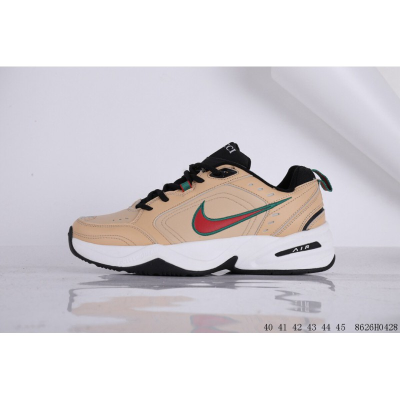differently 97d10 e2760 ... NIKE M2k Tekno New Colorway Vintage Dad Sneaker 8626h0428