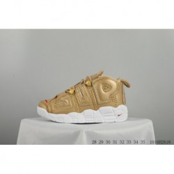 Very-Cheap-Nike-Basketball-Shoes-Nike-Air-More-Uptempo-Cheap-NIKE-AIR-MORE-UPTEMPO-Pippen-Zhongda-Kids-Basketball-Shoes-Chic-Le