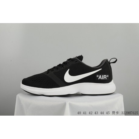 cheaper b101e f9cef Nike Run SWIFT OFF-WHITE Jacquard Mesh Breathable And Comfortable Trainers  Shoes 3229h7625