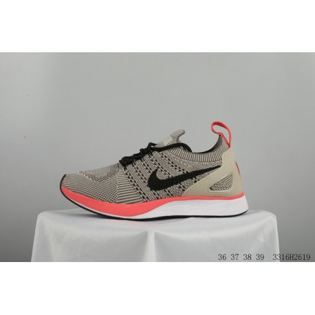 68305f10eaa1b NIKE Flyknit Racer Yin And Yang Flyknit Trainers Shoes Pro Added Foot Seat  Half Palm Air