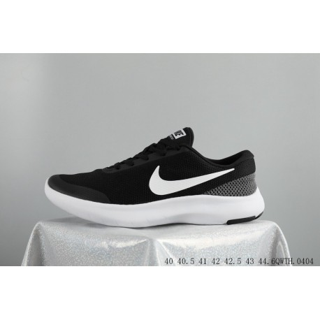 2a289bafccc0 Nike Mens Deadstock FLEX EXPERIENCE Rn 7 Free Trainers Shoes 6qwth0404